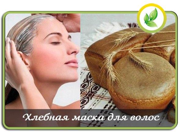Маска для волос от выпадения в домашних условиях после родов